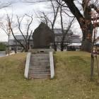 基壇上段の城名碑