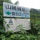 東側の入口表示と 説明板
