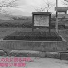 ⑦奥に見えているのは三の丸西側にあった篠山中学校の3階建ての校舎の屋上