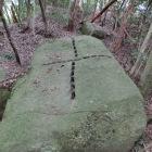 矢穴の残る残念石