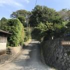 山田城址公園入口