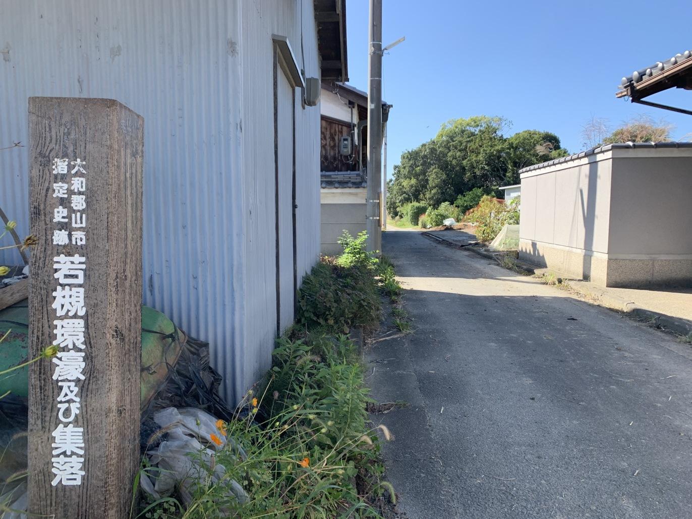 道標(後方は天満神社の森です)