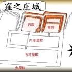 余湖さんの概略図