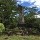 名胡桃城石碑