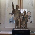 梁川星巌像(記念館)