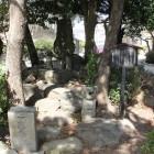 今川義元公墓所