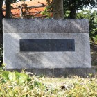 鳴海城址公園碑