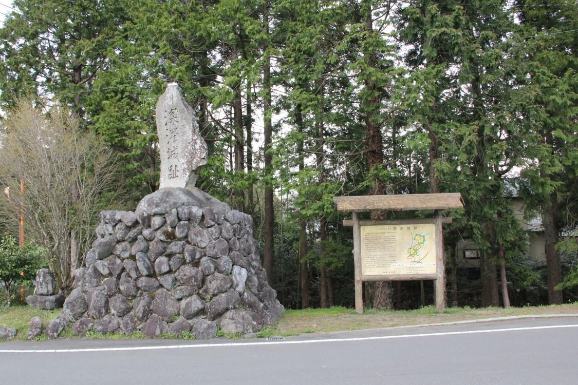 登城口の城名石碑と案内板この裏も三日月堀