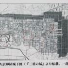 同左内久居陣屋城下町古地図