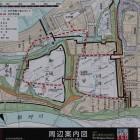 水戸城周辺案内図