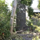 中島砦石碑