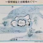 説明板の縄張り図