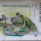 入口駐車場に在る岩崎城想像図