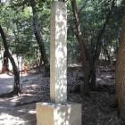 同左の登り1郭の砦名石碑