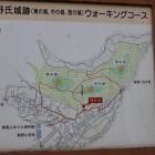 中の城登城口にある地図
