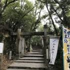 登城口の冠木門