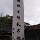 外堀の北の亀山神社