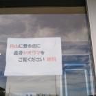 歴史資料館にジオラマ登場(無料)