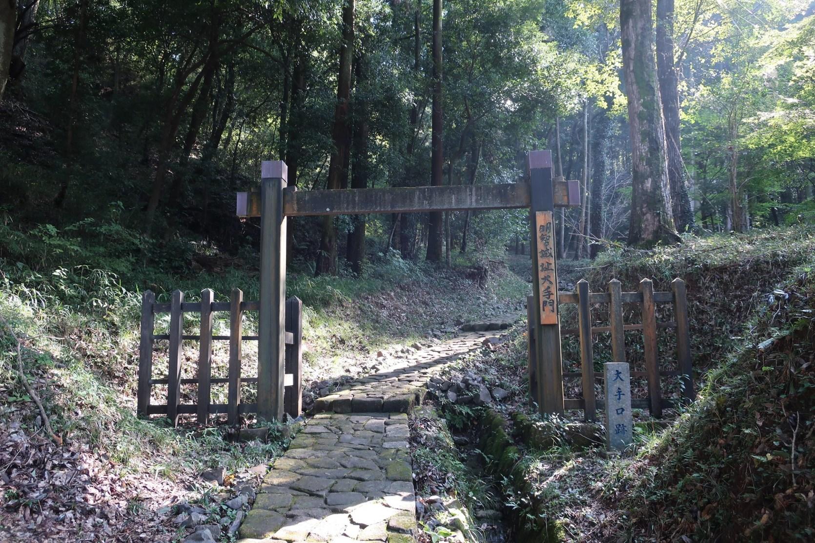 大手口跡の模擬冠木門