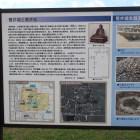 主郭東側の説明板