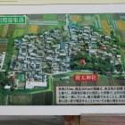 賣太神社の説明板の鳥瞰写真
