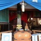 天龍寺の明智光秀の位牌と木像