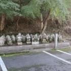 天龍寺の明智氏歴代の墓所