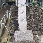立派な石碑。