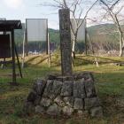 本丸(城址碑)
