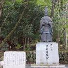 北畠顕家公石像