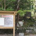 中世館跡での最古の石垣