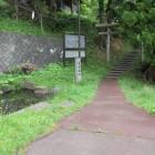 大手橋跡、登城口