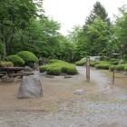 三の丸、庭園