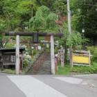 麓からの登城階段、右車登城路