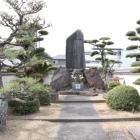 小山塚エリア