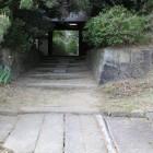 西側の私邸入口石垣構え