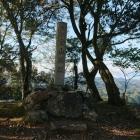 本丸に立つ石碑