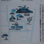 蓮華寺案内板に蜂須賀山の表示
