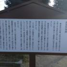 倉賀野城説明版