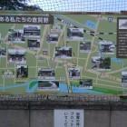 倉賀野町内地図