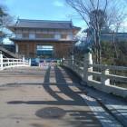 大手橋がわから見た大手門