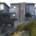 倉賀野城跡碑