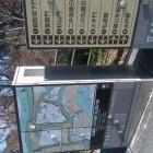 柵町坂下門ちかくの東電機器にラッピングの案内板(横ですみません)
