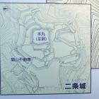 現地図(二条城)