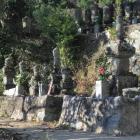 奥平家墓所