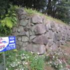模擬or移築の石垣と思われる