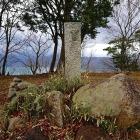 本丸にある国吉城の石碑
