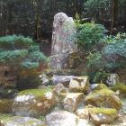 毛利元就誕生の碑