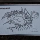 篠脇城址実測図