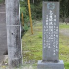 神社前の案内標柱